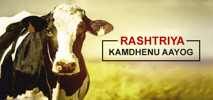 Rashtriya Kamdhenu Aayog
