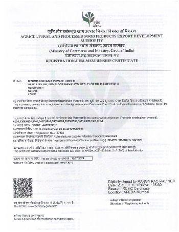 IRIS APEDA Certificate