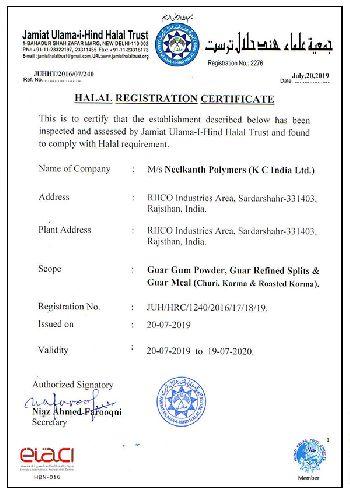 Halal Certificate 2019-20