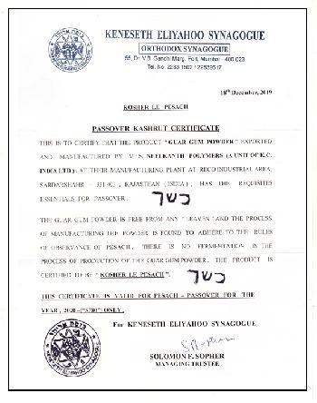 Kashrut Certificate 2019-20