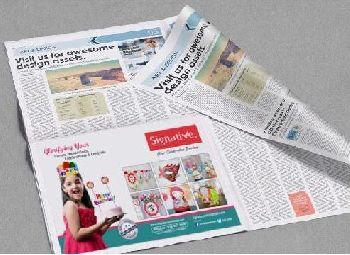 News Paper Advertisment