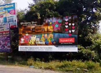 Brand Promotion by Hoarding
