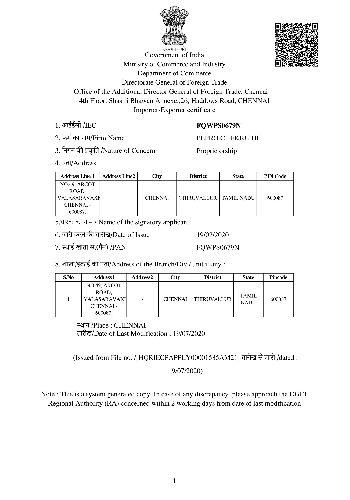 IEC Code Certificate