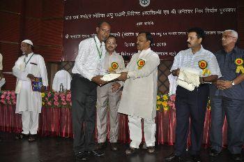 State Award in 2013