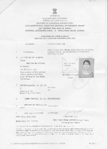 IEC Certificate
