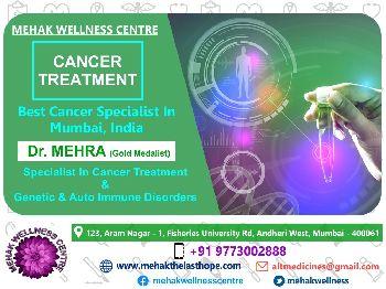 MWC CANCER TREATMENT 2