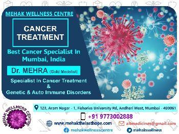 MWC CANCER TREATMENT 3
