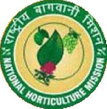 Horticulture Department (Jharkhand))