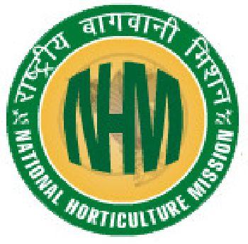Horticulture Department (Bihar))
