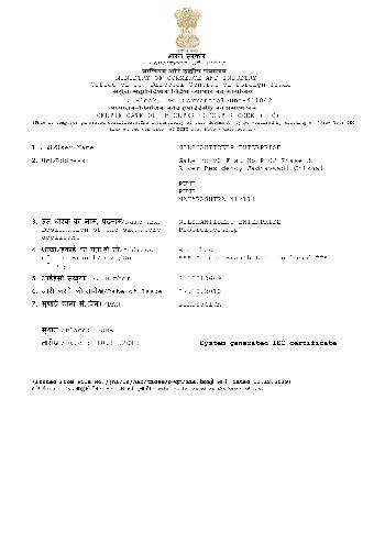 IEC Certificate 01
