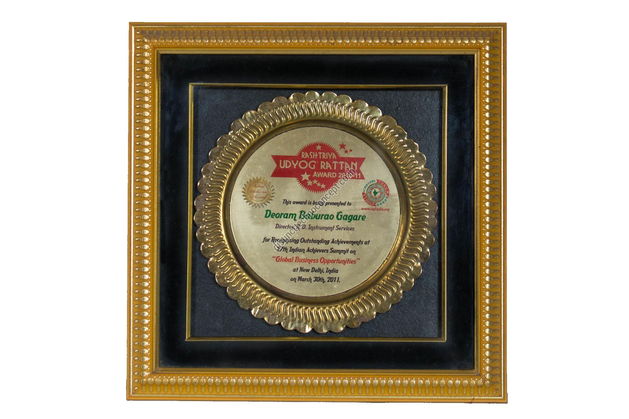 Rashtriya Udyog Rattan Award