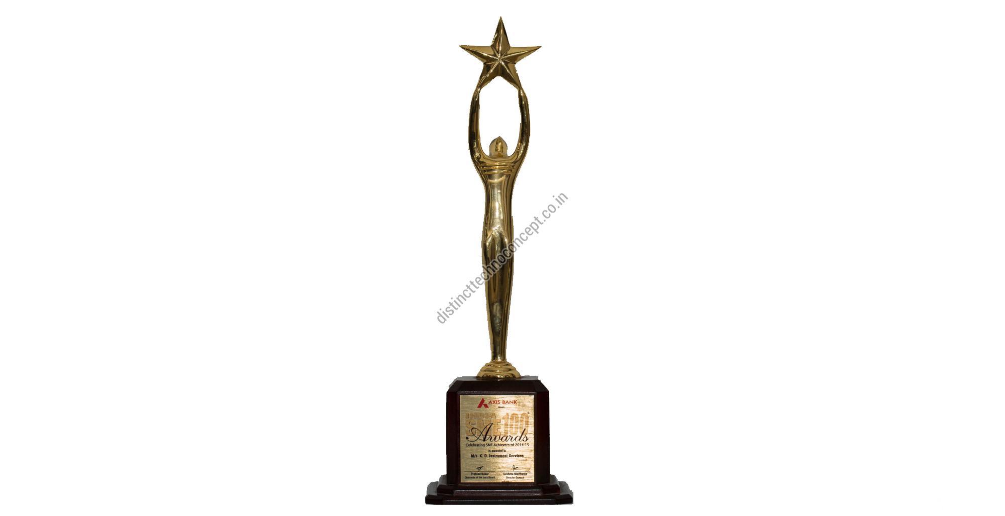 SME Award