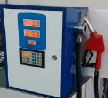 FVM-025 Fuel Dispensing Machine