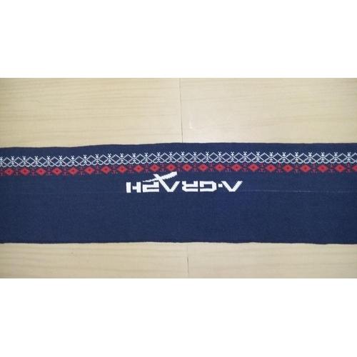 Striped Rib Fabric
