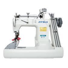 Chain Stitch Sewing Machine (RC-8S)