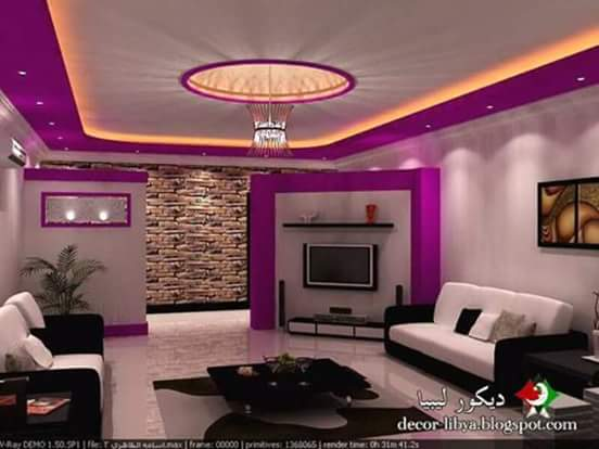 Modular False Ceiling 22
