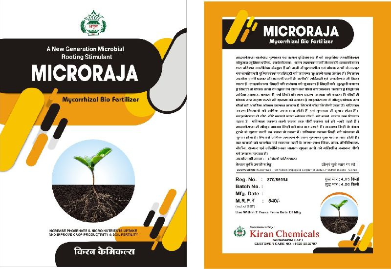 Microbial Biofertilizer