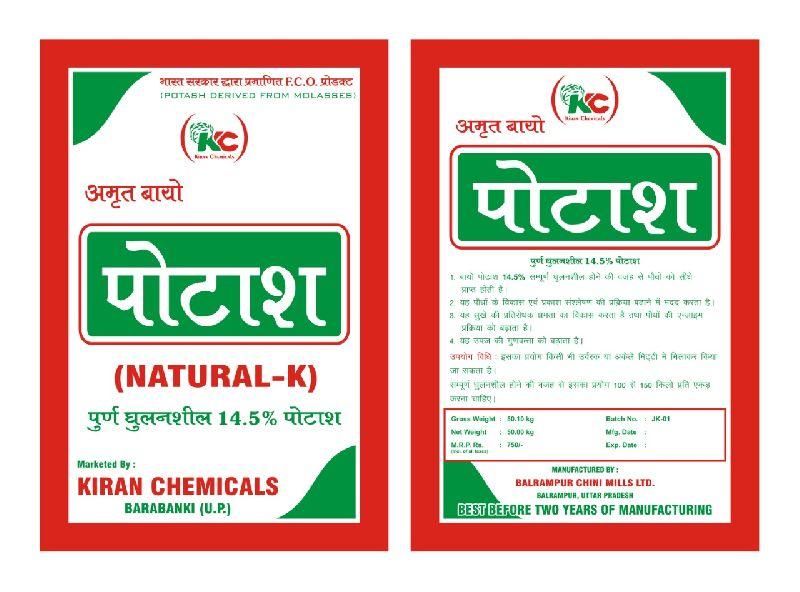 Potash Fertilizer