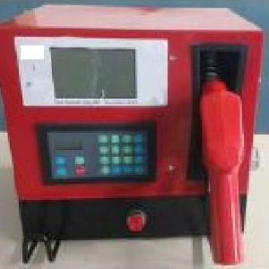 FVM-025-Mini Fuel Dispensing Machine